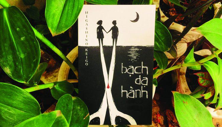 Bach-da-hanh.jpg