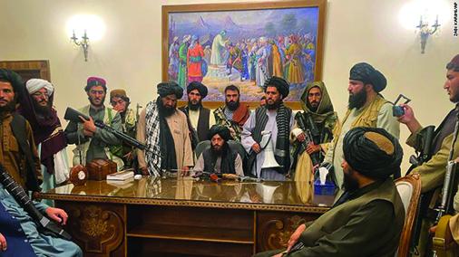 cmt-afghanistan-2-copy.jpg