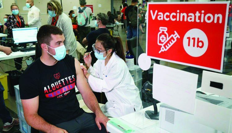 vaccinenation.jpg