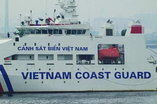 viet-nam-coast.jpg